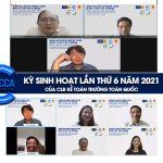 Kỳ sinh hoạt lần thứ 6 năm 2021 của CLB Kế toán trưởng toàn quốc